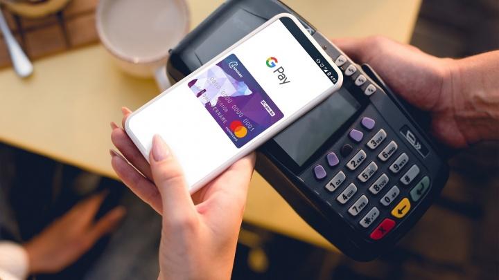 «Клюква» запустила бесконтактные платежи через сервис Google Pay