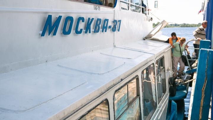 В Самаре назначили дополнительные рейсы грузовой переправы до Рождествено