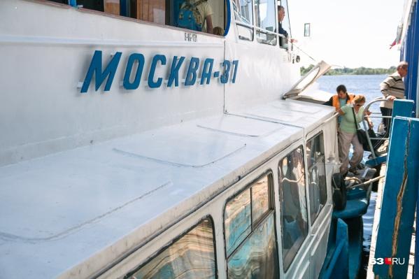 Самарцы 26 апреля смогут переправиться в Рождествено и вечером