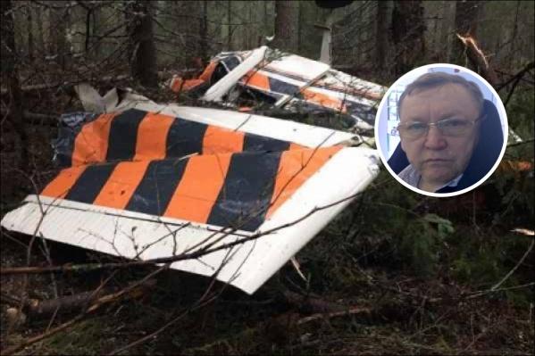 Самолет нашли в окрестностях Аннинска