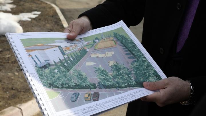 В Молодежном парке в Кургане появятся новые спортивные объекты