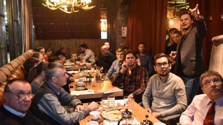 """На встрече """"Финансового клуба Екатеринбурга"""" расскажут, как получить налоговый вычет 13%"""