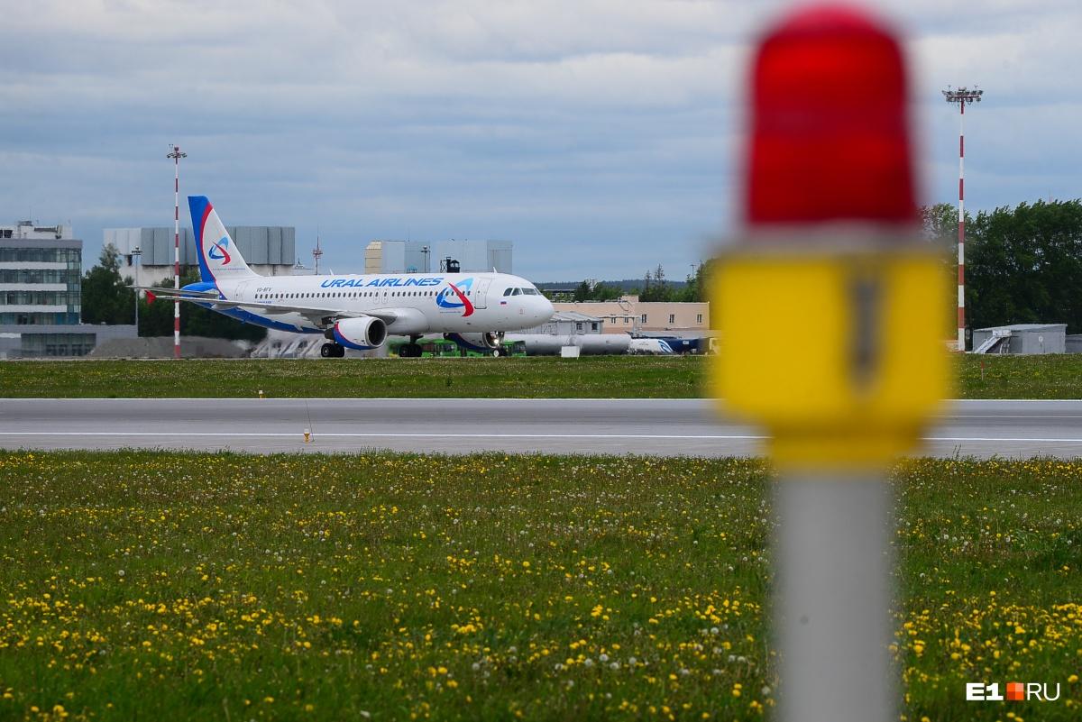 Встречаем первый рейс «Уральских авиалиний» из Магадана