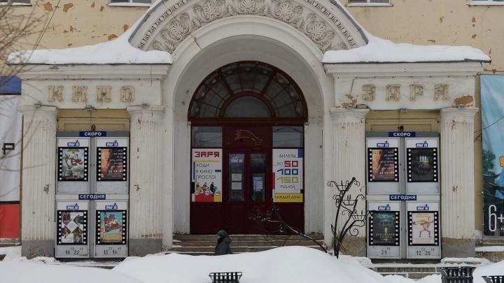В кинотеатре «Заря» во время просмотра фильма умер мужчина