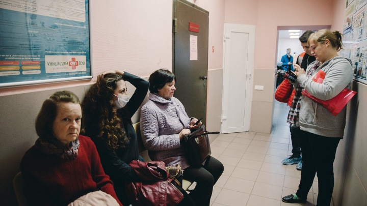 Тюменцы разболелись за неделю до Нового года: у 13 обнаружили грипп, остальные болеют ОРВИ