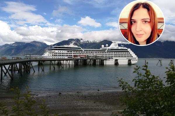Мария на полгода уходит в океан на огромном круизном лайнере