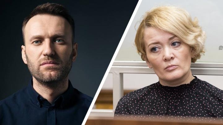 Алексей Навальный поддержал арестованную активистку «Открытой России» Анастасию Шевченко