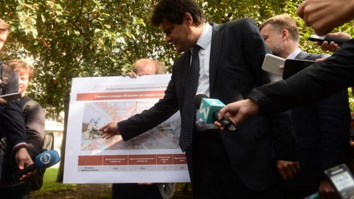 Когда построят вторую ветку? Рассказываем в прямом эфире о строительстве метро в Екатеринбурге