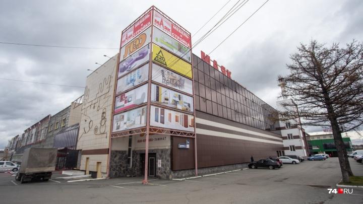 Челябинские бизнесмены Спиридоновы продали торговый центр