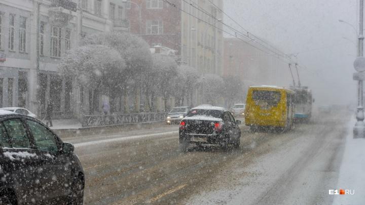 Водителей попросили быть осторожными из-за снегопадов в Свердловской области