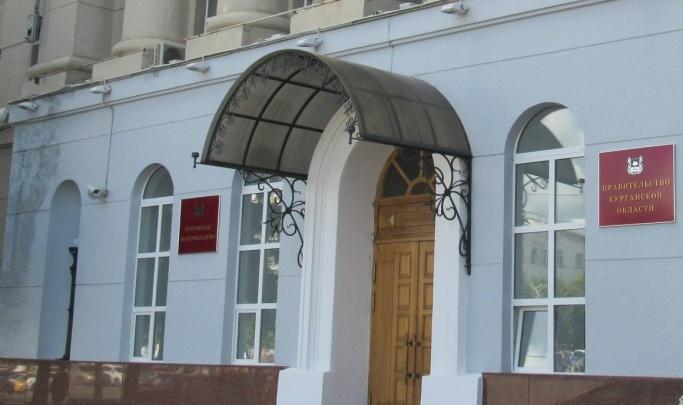 Вадим Шумков назначил замгубернатора Зауралья по соцполитике