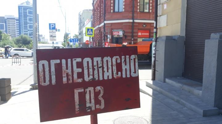 В районе Центрального рынка Ростова рабочие повредили газопровод