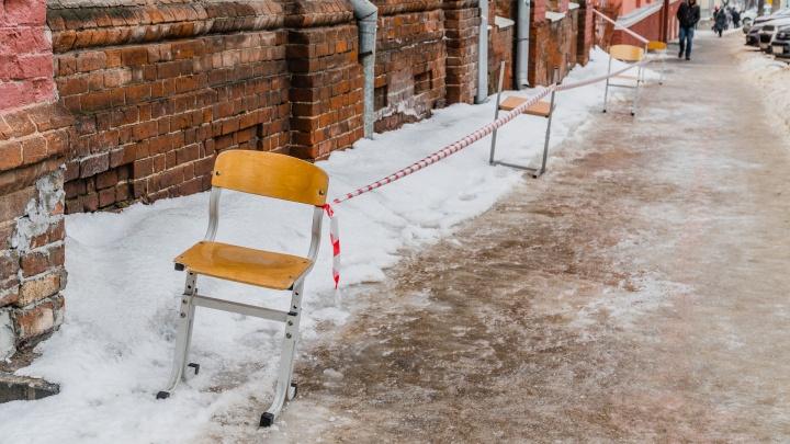 Пермские чиновники рассказали, почему в городе скользко — говорят, дело в технологии уборки
