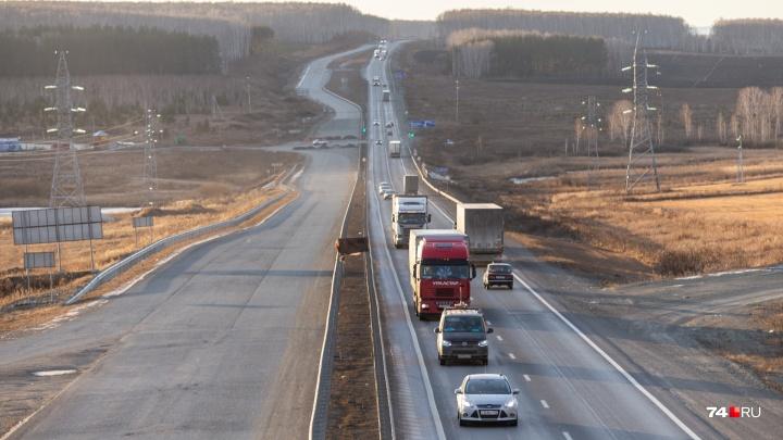 Чёрная полоса: открытие участка трассы М-5, построенного за 2 млрд рублей, заморозили на пять лет