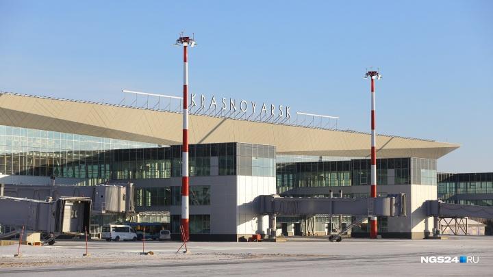 Возле аэропорта временно закрыли бесплатную парковку