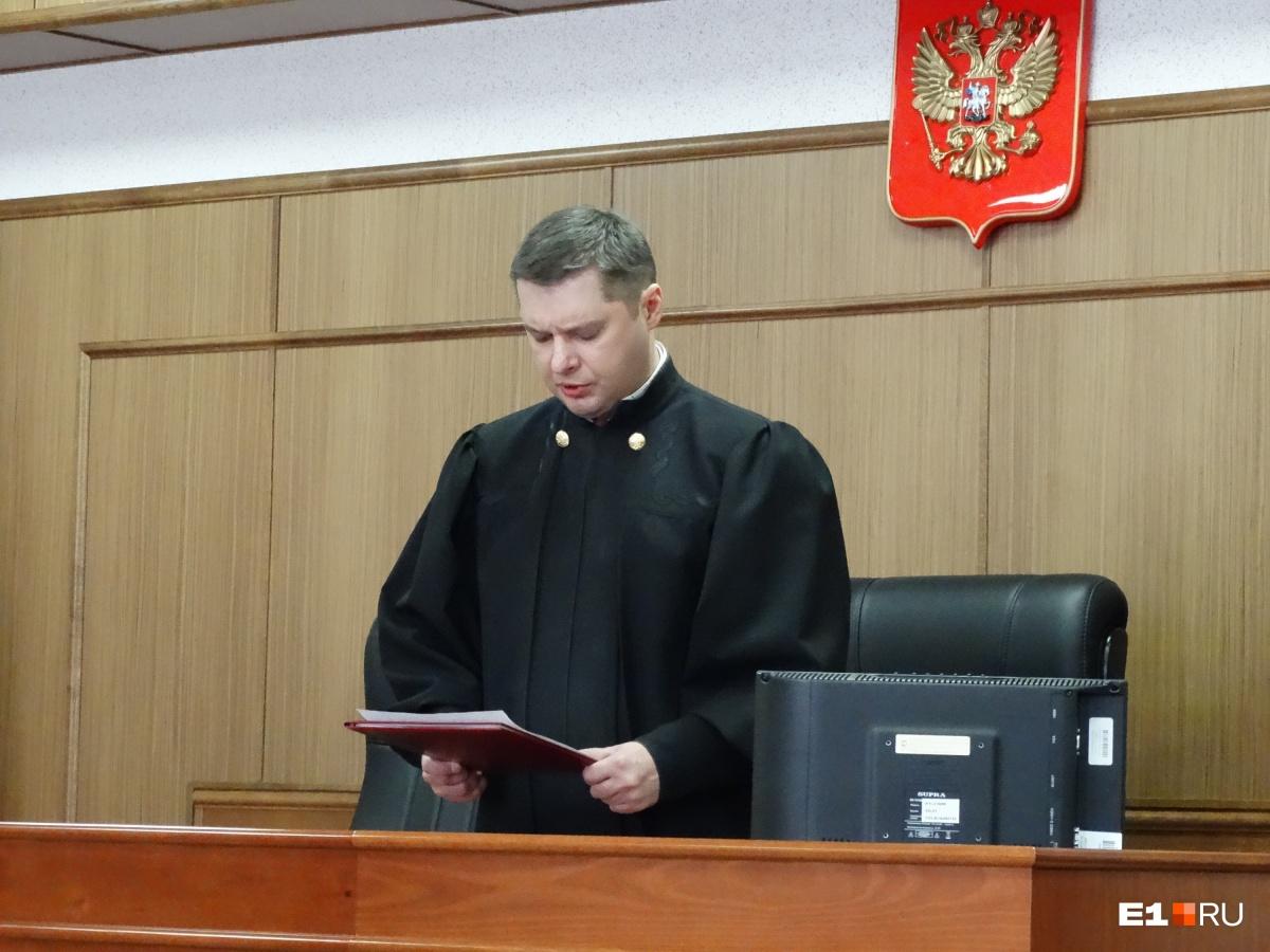 Судья апелляционной инстанции согласился со следователями, что Пузырева нужно оставить под арестом