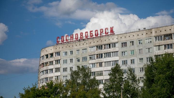 Житель Сосновоборска напал на прохожего с ножом, спутав его с недавним обидчиком