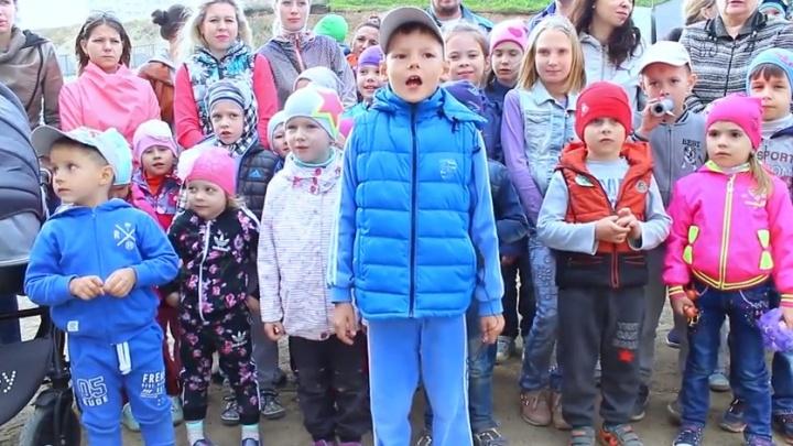 Жители «Солнечного» просят у президента новую школу и детсад
