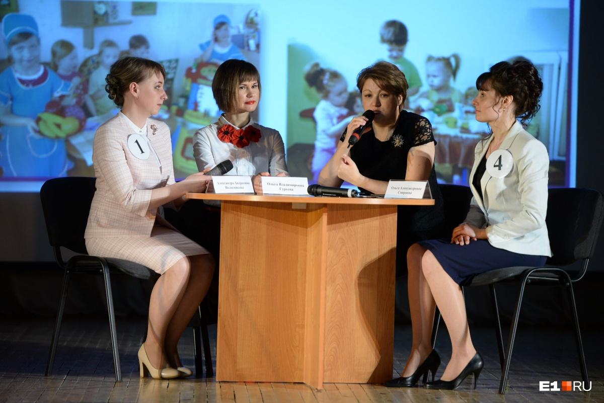В этом конкурсе приняла участие и Екатерина Сибирцева