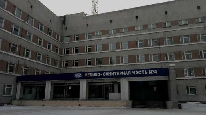 Омского травматолога оштрафовали на 3 миллиона рублей из-за взятки