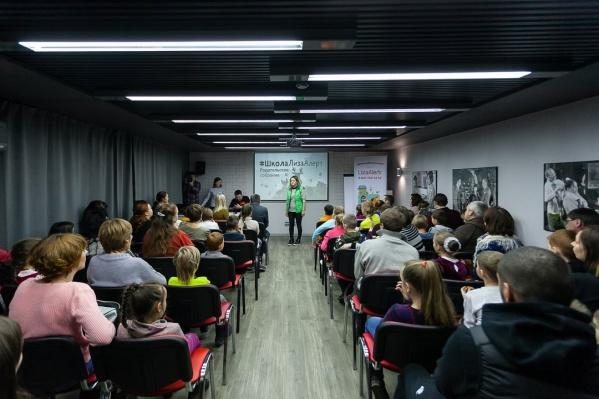 В Екатеринбурге прошел мастер-класс для детей и взрослых о безопасности в городе