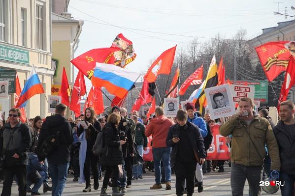 Самые протестные годы в Архангельской области, не учитывая текущий, — 2018-й и 2010-й