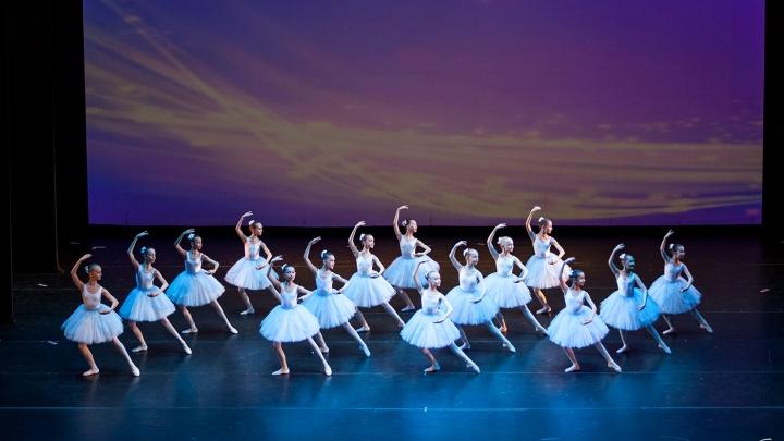 Ждут детей с 1-го по 4-й класс: в Екатеринбурге объявили кастинг для будущих звёзд балета