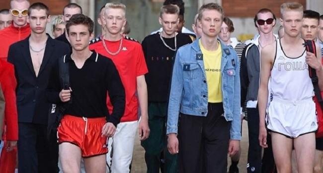 Последний показ в России: модный дизайнер Гоша Рубчинский привезёт в Екатеринбург треники из 90-х
