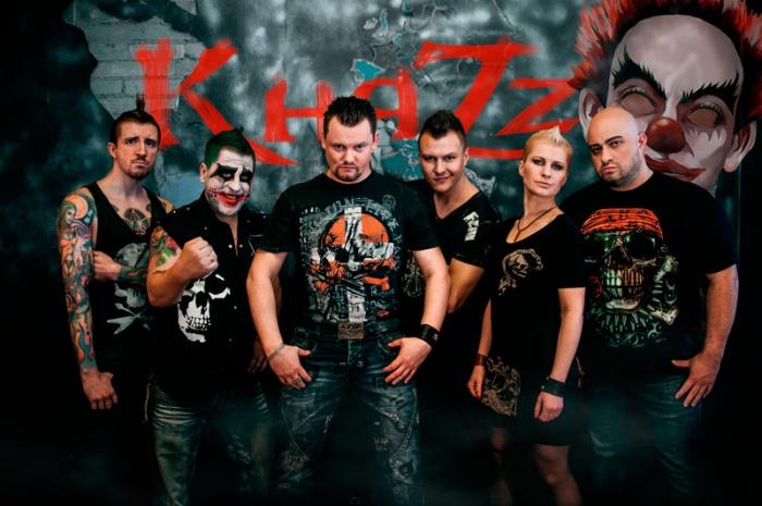 В Екатеринбург приедет группа «КняZz», которую создал экс-вокалист «Короля и Шута»