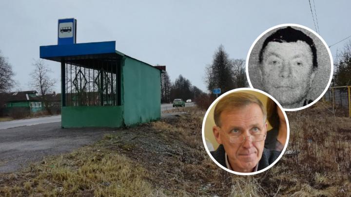 Облил лицо ацетоном и бросил спичку: как депутат пытался сжечь тело убитого таксиста в Переславле