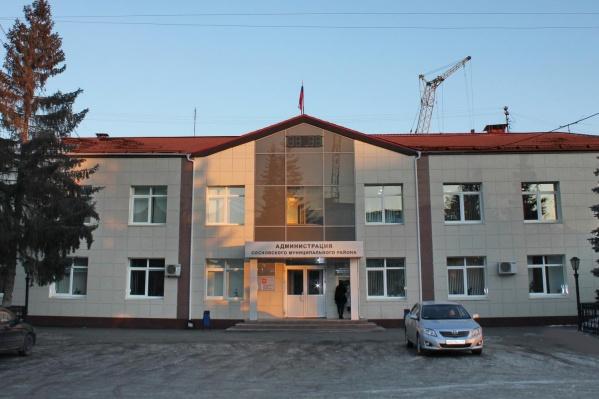 Обыски в администрации сегодня проводили около двух десятков сотрудников ФСБ