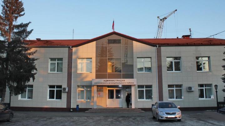 ФСБ нагрянула в администрацию Сосновского района с обысками