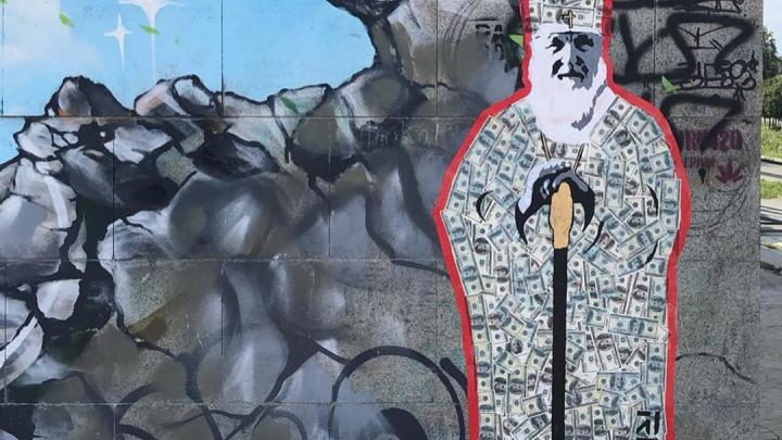 У Театра драмы появились граффити с патриархом Кириллом в рясе из долларов