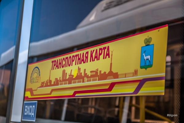 Льготными перевозками пассажиров займутся сразу несколько компаний