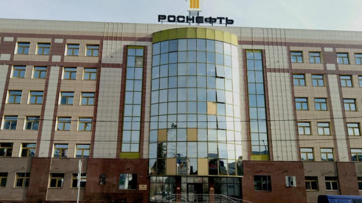 К зданию «Роснефти» стянулись больше десятка машин МЧС и скорая. Рассказываем, что случилось