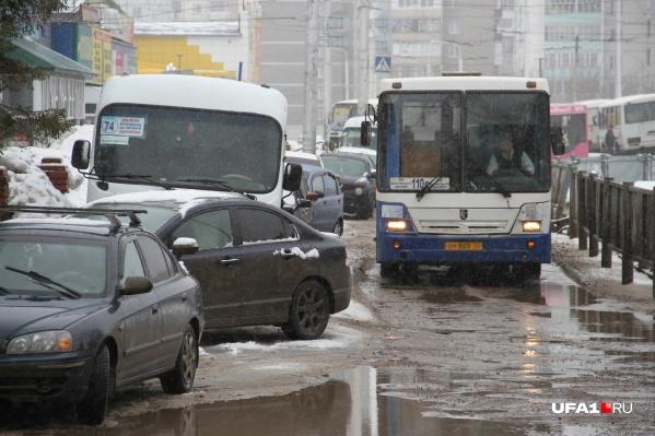 Пока жители ощущают нехватку автобусов