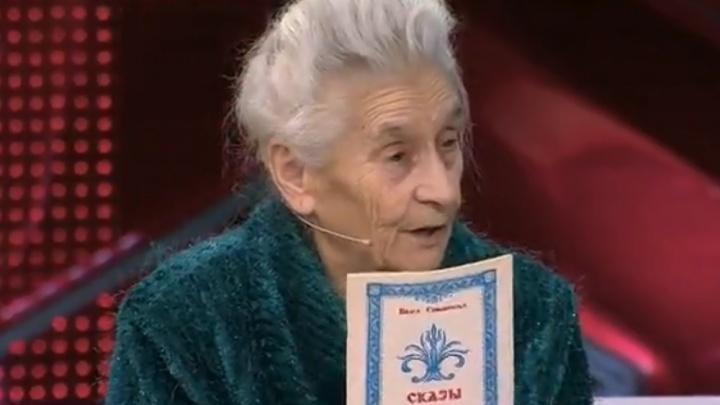 «У меня нормальная пенсия, меньше 20 тысяч»: бабушка-сказочница из Екатеринбурга побывала у Малахова