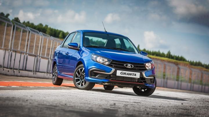 АВТОВАЗ заявил о начале выпуска нового седана семейства Lada Granta