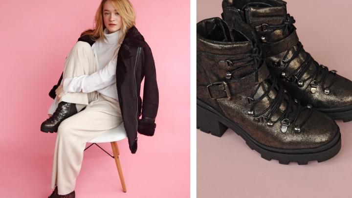 Новогодний переполох: где купить зимние ботинки со скидкой 70%