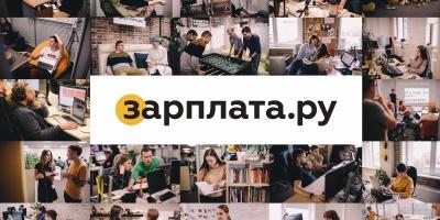 56392b7330ac Работа в Перми – вакансии и резюме города Перми   Поиск работы в ...