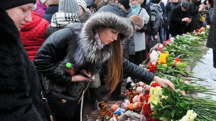 В России объявили национальный траур по погибшим в Кемерово