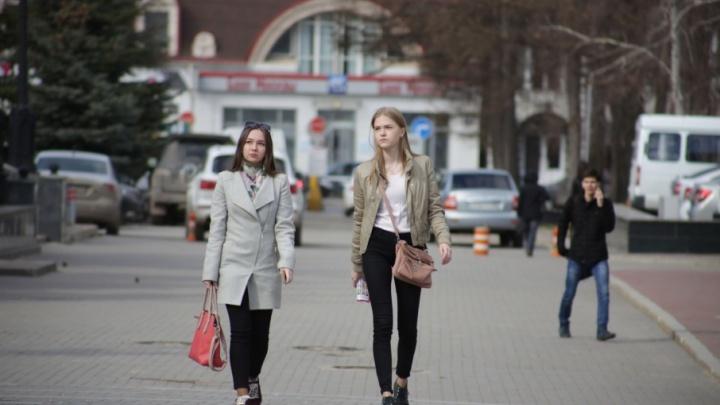 Прогноз на 15 мая: в Башкирии ожидают перепады температуры