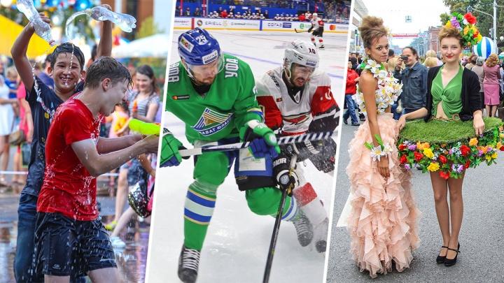 Хоккейный турнир, уфимский карнавал и выставка лени: шесть способов не замерзнуть в летней Уфе