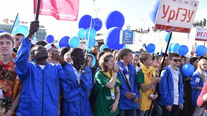 Ищите себя на фотографиях: в Екатеринбурге состоялся парад российского студенчества