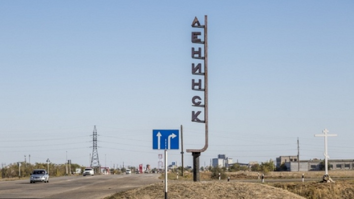Технический сбой: в Волгоградской области бюджетникам задерживают зарплату