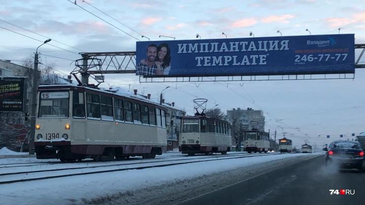 «Коллапс с самого утра»: на северо-западе Челябинска встали трамваи