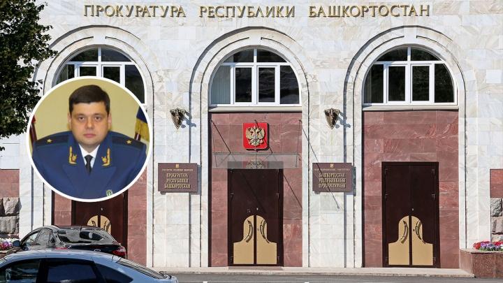 Юрий Чайка нашел для Башкирии нового главного прокурора