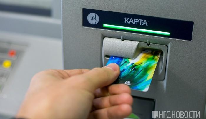 Красноярцы всех возрастов с новым рвением набирают кредитные карты