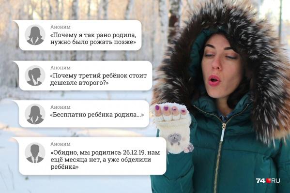 Мама двоих сыновей Екатерина Томилова недоумевает, как можно всерьёз сожалеть о рождении «бесплатных» детей