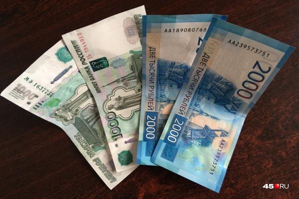 В магазинах жители региона в среднем тратили около 12 тысяч рублей
